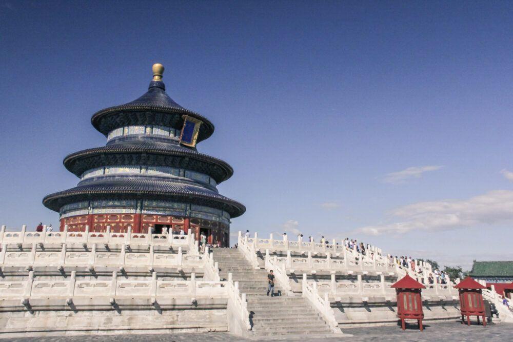8 bâtiments incroyables à voir à Pékin 4