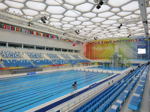 Centre national des sports aquatiques