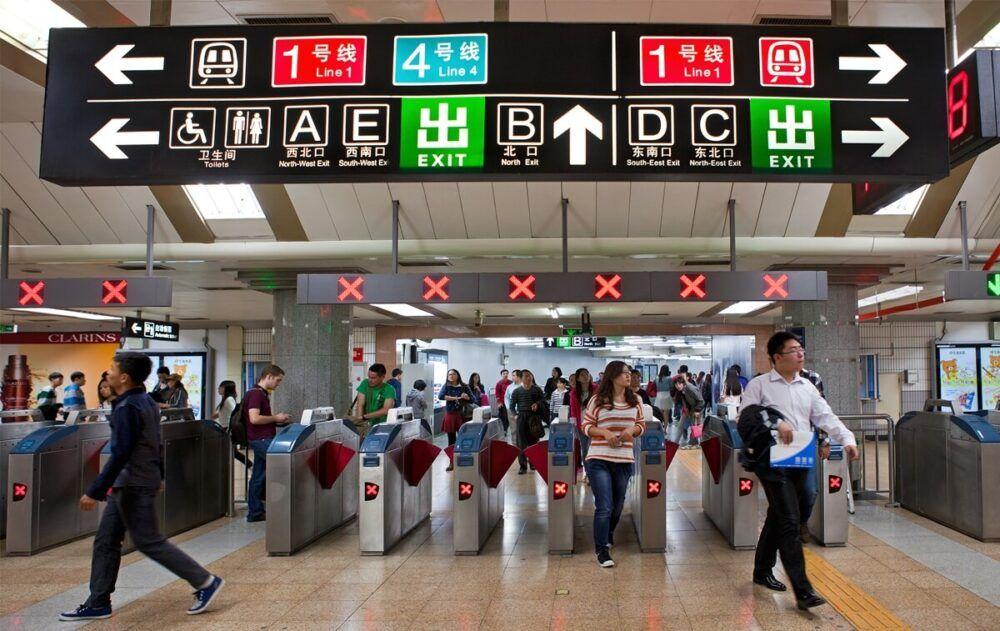 Se déplacer à Pékin : Guide des transports publics 2