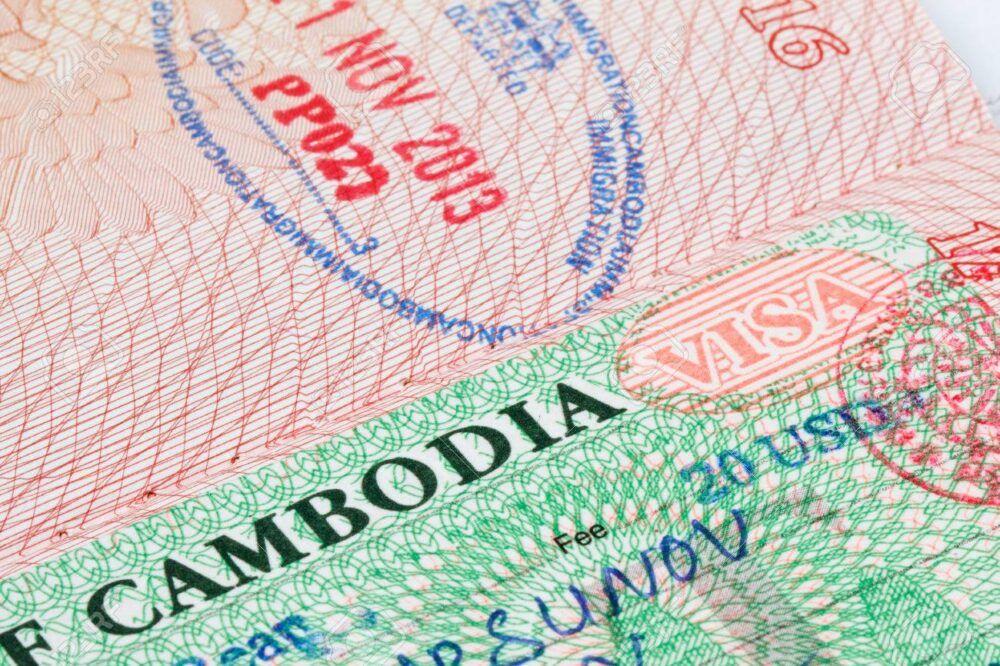 Frais de visa et demande