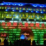 Que faire de deux jours à Harbin en hiver