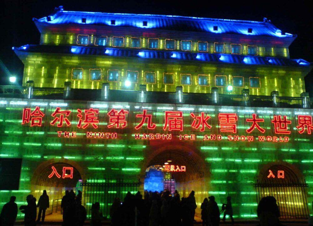 Que faire de deux jours à Harbin en hiver 4