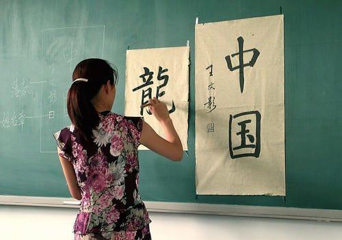 La façon la plus simple de dire bonjour en chinois