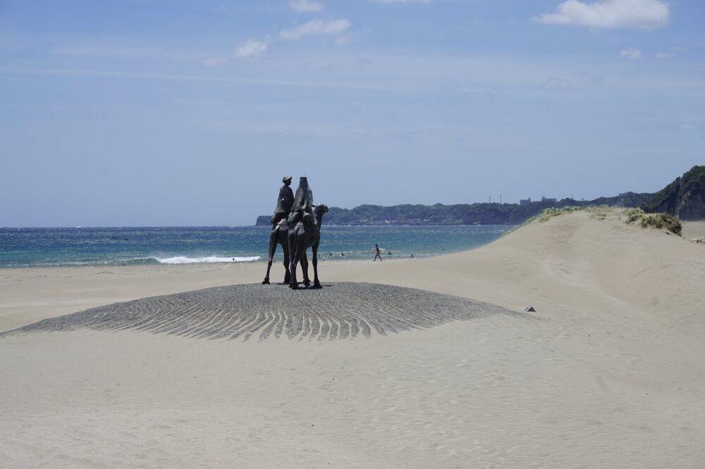 Onjuku Beach, Isumi, Chiba