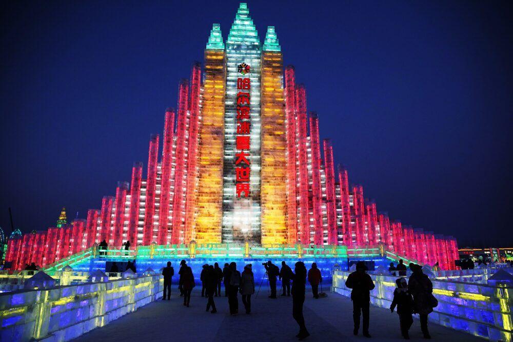 Soirée à Harbin