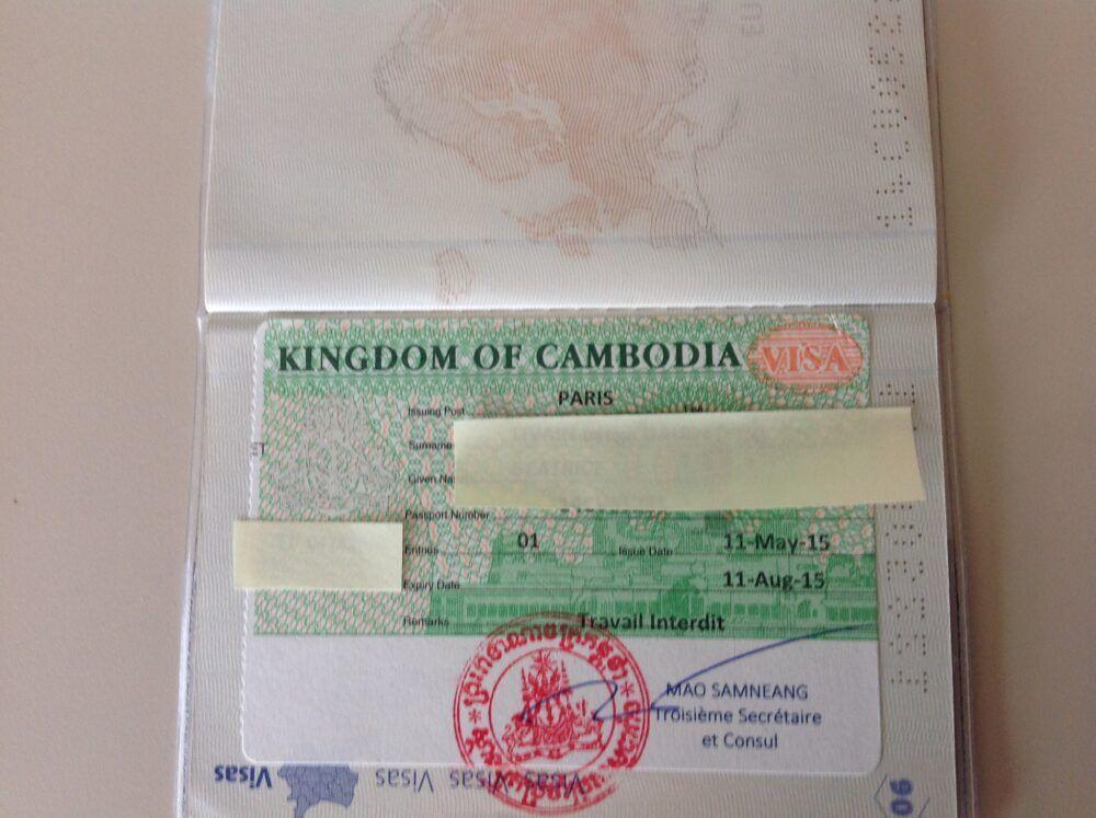 Visa touristique à l'arrivée