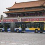 Se déplacer à Pékin : Guide des transports publics