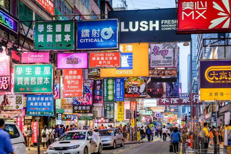 Ce que vous devez savoir sur les achats à Hong Kong