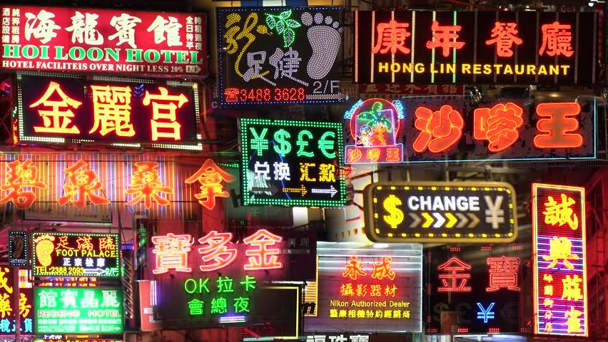 7 bonnes affaires à trouver à Hong Kong