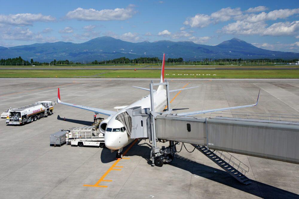 Aéroport de Kagoshima (KOJ)