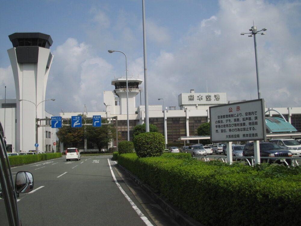 Aéroport de Kumamoto (KMJ)