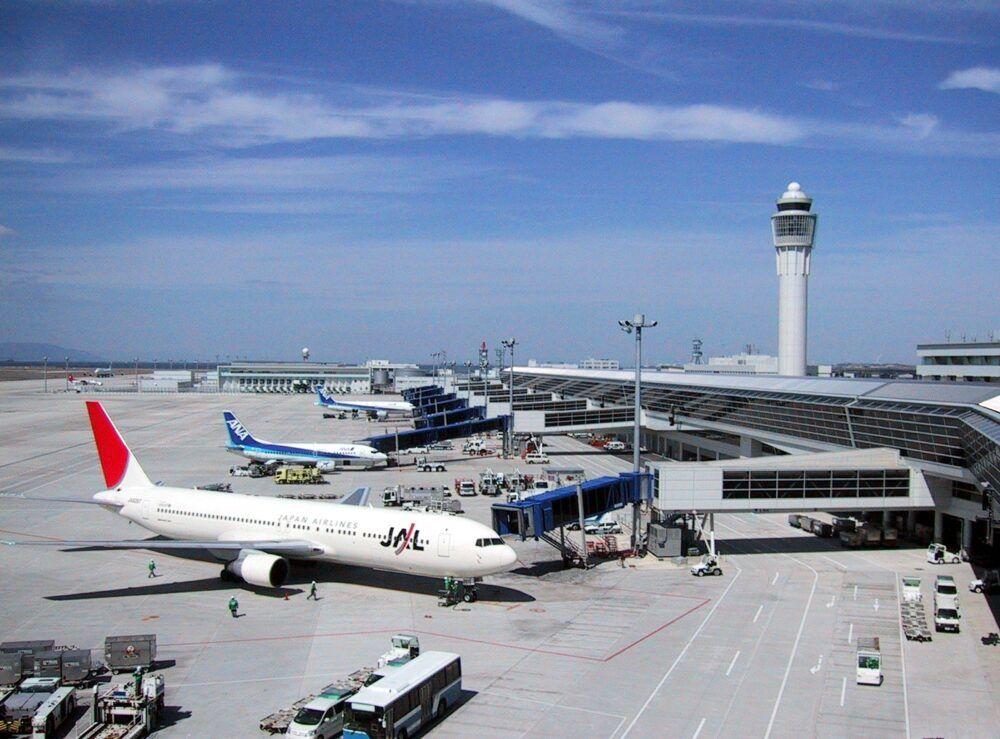 Aéroport international Chubu Centrair (ONG)