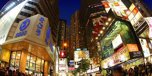 Profil de Causeway Bay Hong Kong et où acheter 8