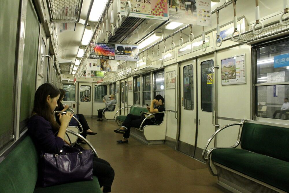 Comment prendre le métro d'Osaka