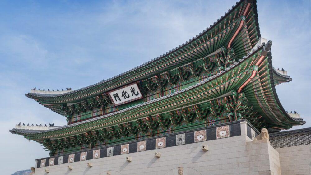 Conseils pour visiter Séoul à bon marché