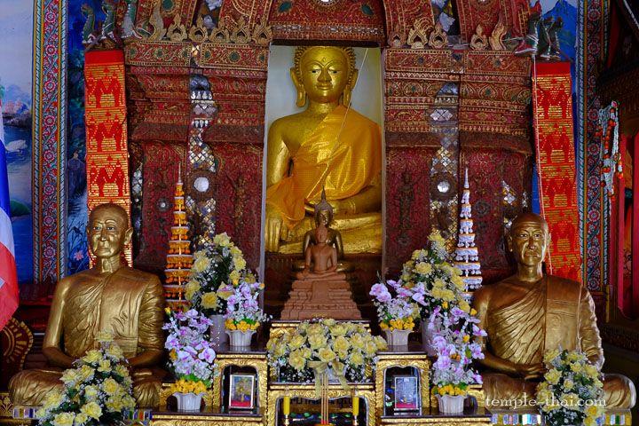 Dons dans les temples thaïlandais