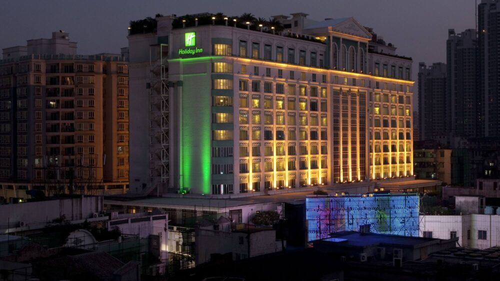Holiday Inn Shifu Guangdong de Guangzhou
