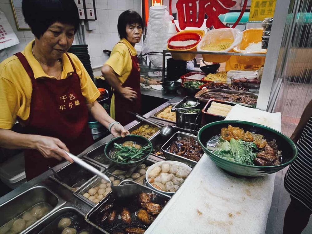 Hong Kong Street Food : Dining After Dark