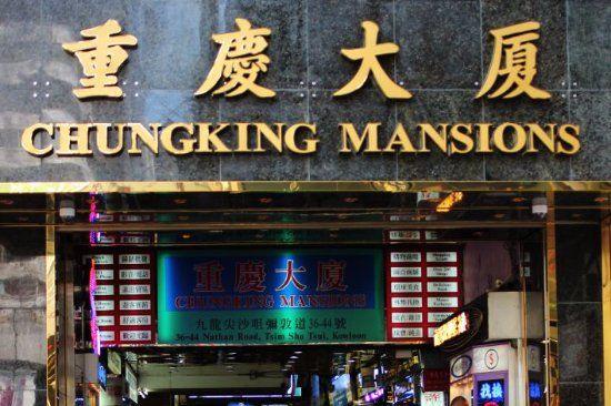 La nourriture indienne à Chungking Mansions