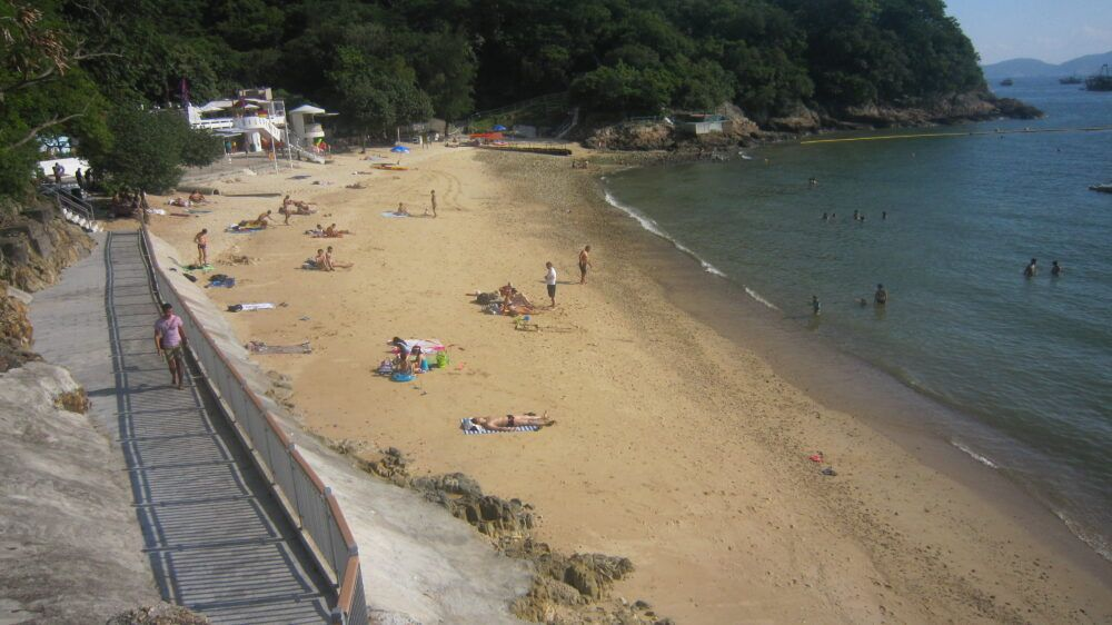 Middle Bay Beach