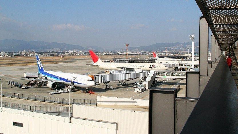 Osaka International Airport (ITM)