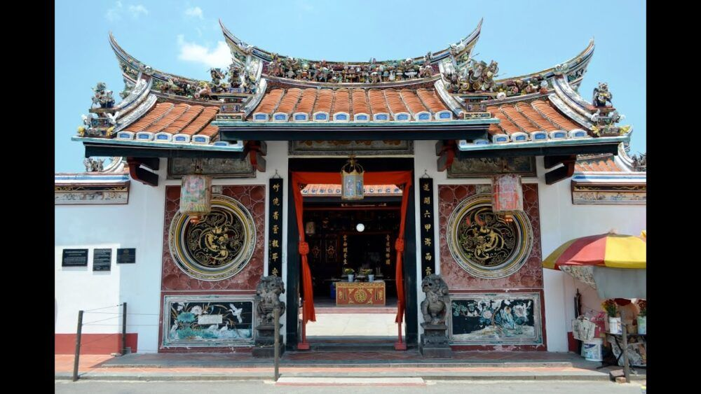 Temple Cheng Hoon Teng