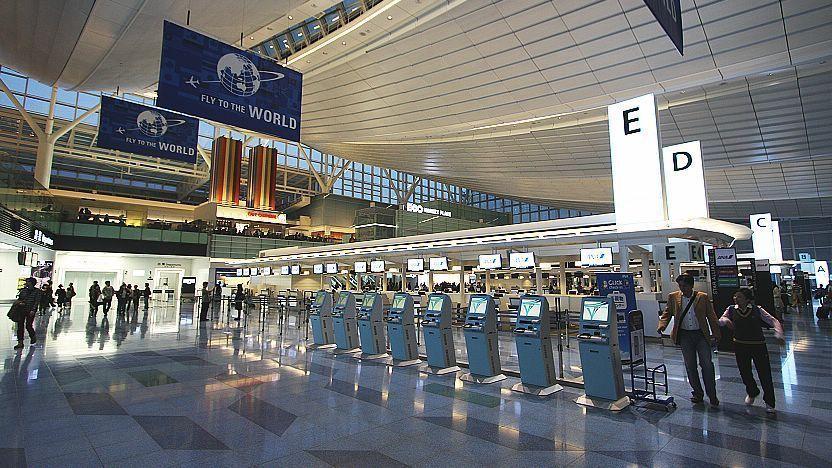 Tokyo International Airport/Haneda (HND)