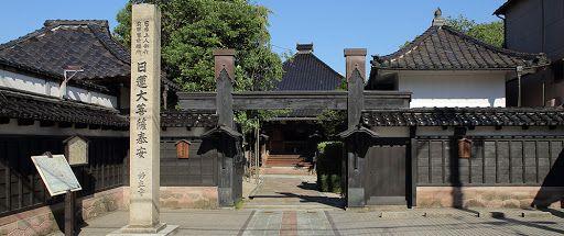 Tour du temple Ninja