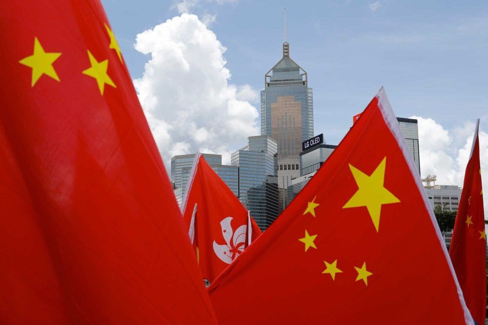 Un système de soutien chinois de Hong Kong