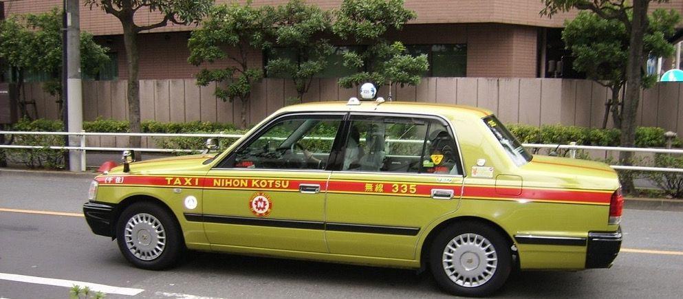 Utiliser les taxis à Osaka