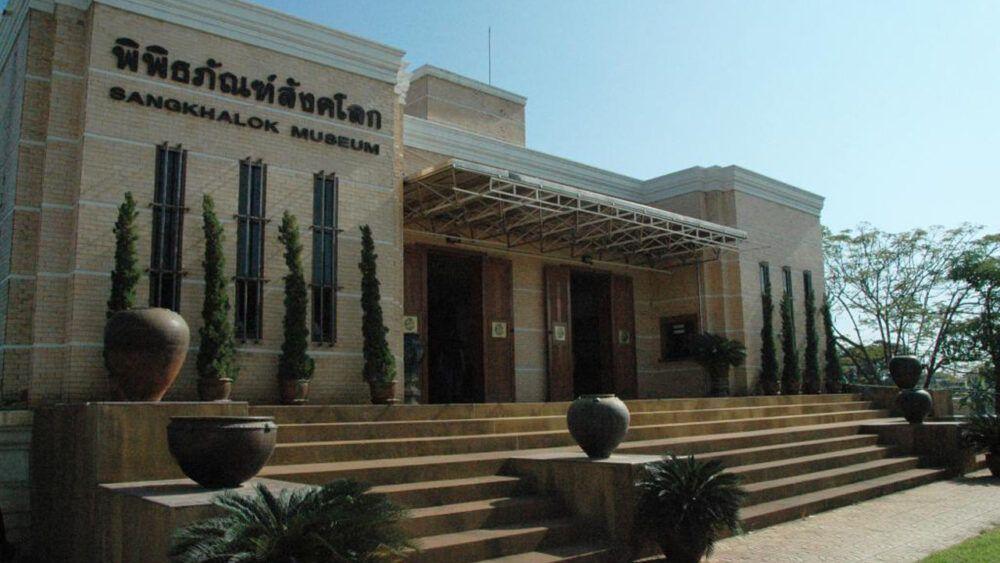 Visitez le musée Sangkhalok